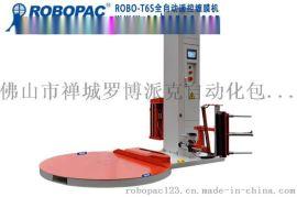 吴川数码产品托盘自动PE膜裹膜机销售