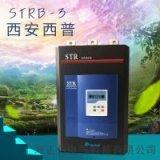 西安西普软启动器STR110B-3 110kw