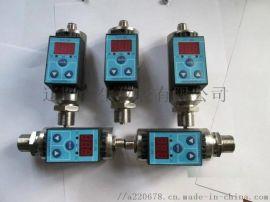 电子压力控制器YSJ-300