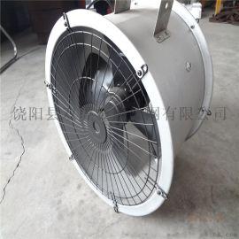 18寸玻璃钢喇叭口风机网罩 风机防护网
