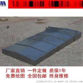 厂家直销汉川T611C/4卧式镗床伸缩式防护罩