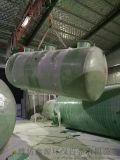 酸洗污水处理设备