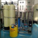 云南昆明地区纯净水过滤设备-矿泉水灌装设备来青州百川