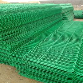 现货双边丝护栏网 养殖场围栏网