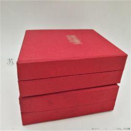 珠寶防僞包裝盒,農副產品防僞查詢包裝盒,防僞設計包裝盒