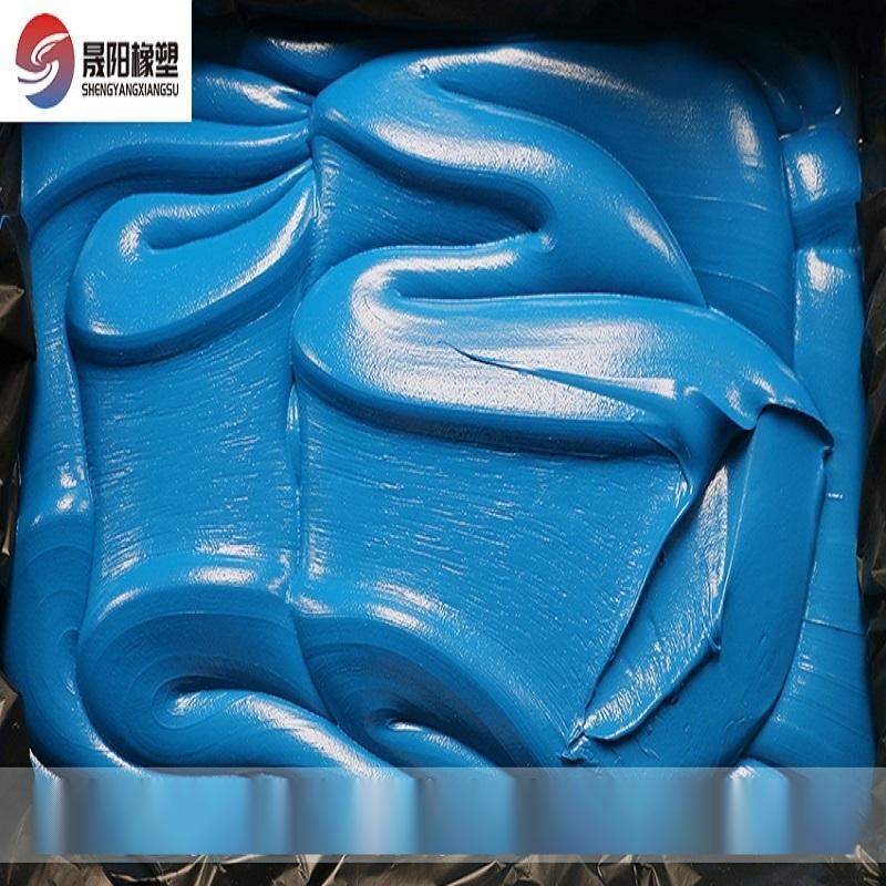 浙江密煉膠廠家定製 鑽石藍丁基密煉膠