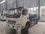 东风D93吨高压清洗车,3吨高压清洗车多少钱