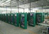 電錶箱廠家、成都XMJ計量箱、表櫃廠家直銷