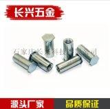 六角盲孔压铆螺柱压板螺柱BSO-M2-M8