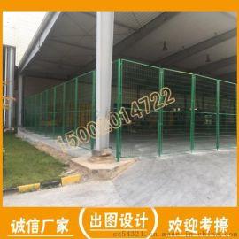 佛山机械设备隔离网 仓库车间围栏网现货 框架围网