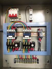 消防 稳压 一用一备 /一控二 水泵电气控制柜箱3kw