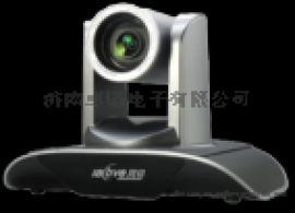 潍坊远程视频会议系统