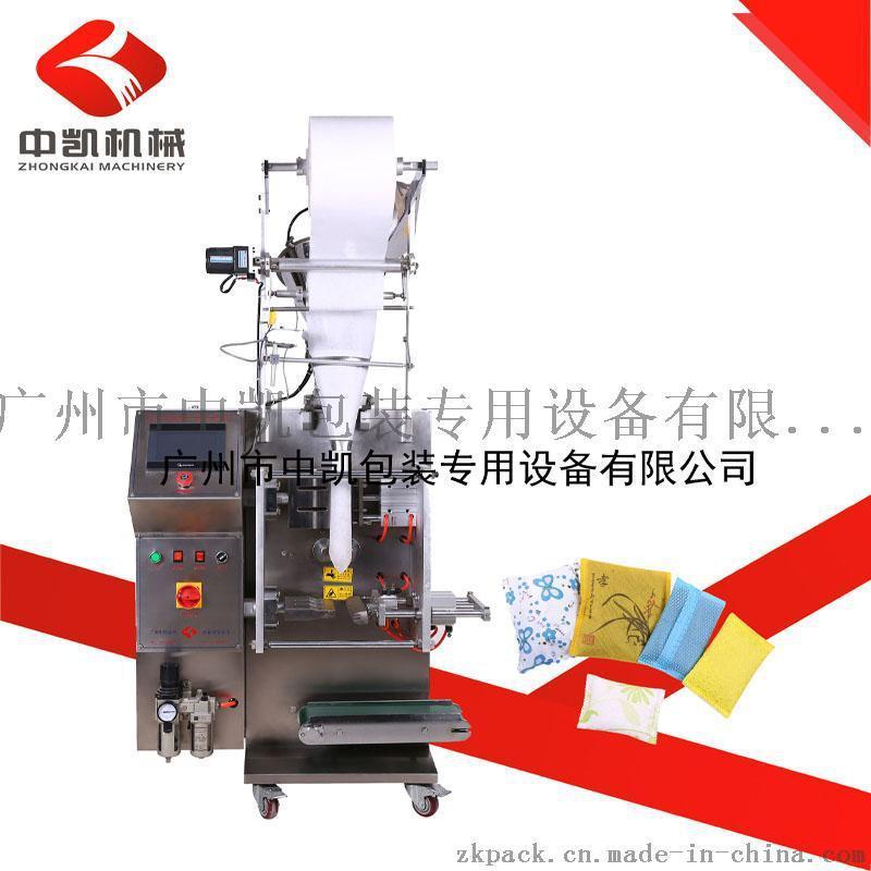 厂家供应活性炭颗粒发热粉全自动无纺布包装机