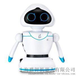 小萝卜机器人智能玩具儿童陪伴型语音互动机器人