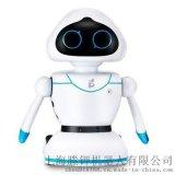 小蘿蔔機器人智慧玩具兒童陪伴型語音互動機器人