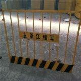 甘肃工地1.2*2m黄黑基坑护栏网 基坑防护网