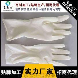 检查手套厂家/医用手套代加工/一次性医用手套