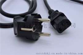 欧规三插电源线 欧标纯铜电源线 两插VDE电源线