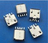 夹板MICRO 5P母座B型卷边USB 夹板0.6 0.8mm带凸包 防水密封