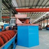 杭州市矿山机械选矿设备搅拌机械矿用搅拌桶厂家直销