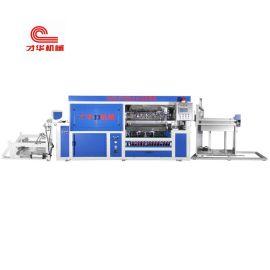 全自动吸塑成型机厂家 可定制 模具可做 搭配生产线