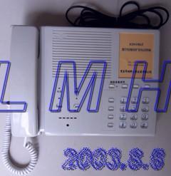 智能型数字抗噪声台式电话扩音终端(也称会议电话会议机)(KDS18KZ)