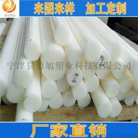 勇旭生产 高耐磨自润滑pe棒 大直径聚乙烯圆棒加工