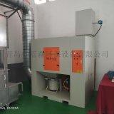 數控切割機煙塵淨化器 工業空氣淨化設備