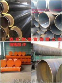 实体厂家供双面埋弧焊直缝管,无缝管,疏浚钢管等系列