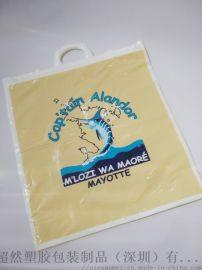 食品保温塑胶袋/肉食类食品保温袋/疫苗存放保温袋