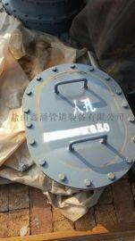 罐体专用罐盖人孔 锅炉用16Mn合金钢椭圆形人孔