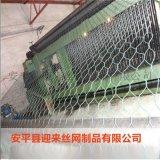 石笼网围栏 包塑石笼网 防洪石笼网