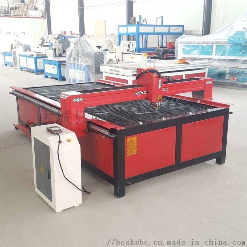 不鏽鋼板下料切割機 鋼板數控切割機廠家