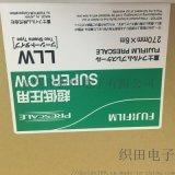富士压力测量胶片 日本富士感压纸