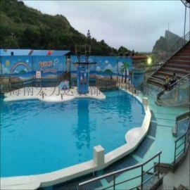 琼海水上娱乐设施,聚脲树脂地坪漆,海南宏利达