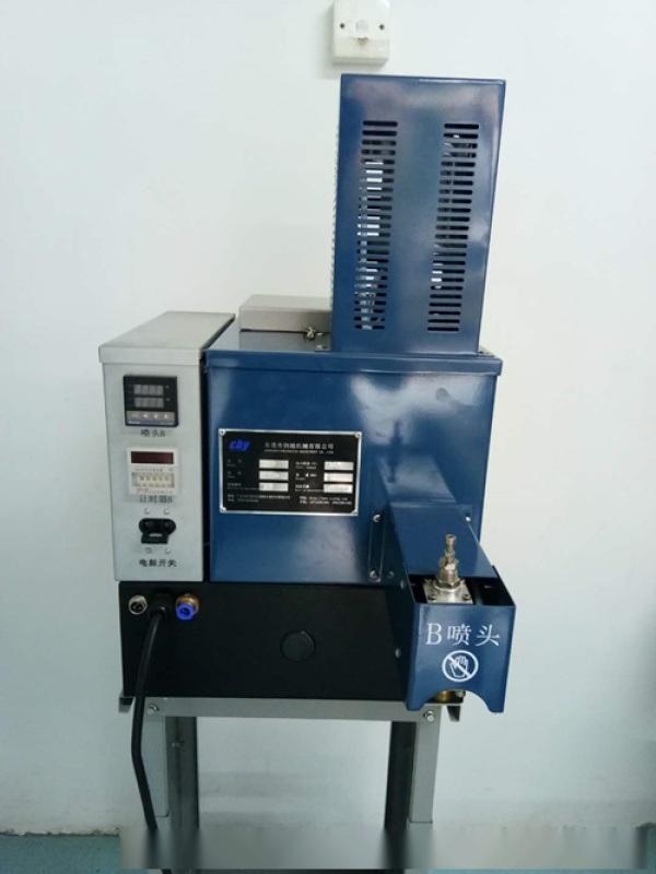 供应热熔胶机 封盒机 喷胶机 CY1703点胶机