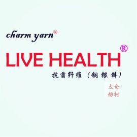 LIVEHEALTH、尼龙银离子抗菌丝、抗菌纱线