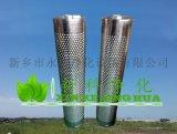硅藻土滤芯30-150-207美国NUGENT滤芯