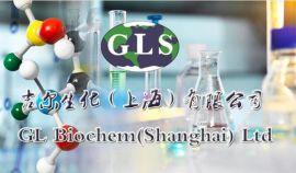 β-淀粉样蛋白(1 - 42),人|107761-42-2|吉尔生化