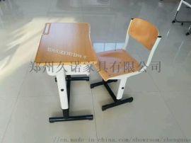 课桌椅单人中学生课桌椅培训班辅导班课桌椅厂家直销