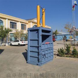 南京小型立式废纸箱打包机设备