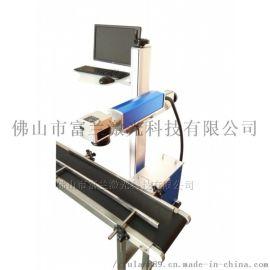 生产日期激光打标机 序列号激光打码机-富兰激光