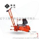地鐵專用|攜帶型鋼軌打磨除鏽機適用的範圍|打磨機