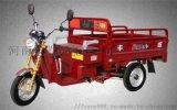 小型电动三轮车 载货电动车 电动四轮车