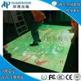 展厅P3.91高清LED地砖屏坪面电子广告显示视频大屏幕