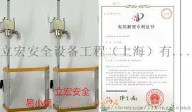 LHS铣床安全防护装置|标准铣床防护罩