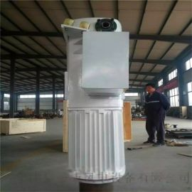 晟成廠家直銷家用小型風力發電機500w節能環保
