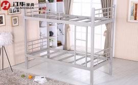 学校公寓宿舍家具 寝室学生床 安全舒适