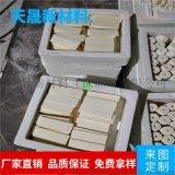 电子工业陶瓷精加工氧化铝陶瓷片
