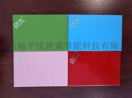 无机预涂装饰板在建筑外墙外保温领域应用